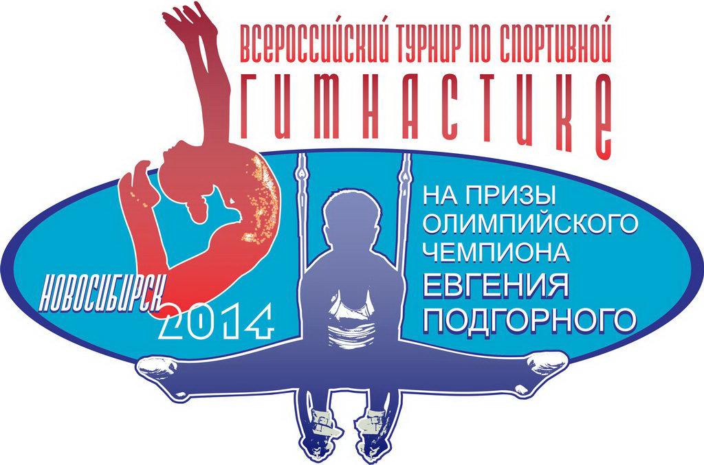 Новости с гуманитарным конвоем на украину