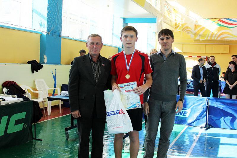 Турнир по настольному теннису памяти А. Г. Рштуни