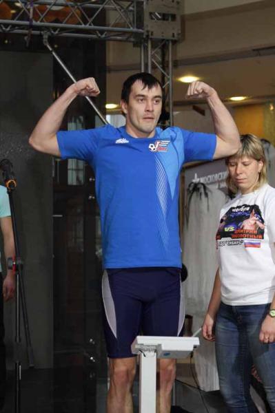 Взвешивание участников международного чемпионата по профессиональному панкратиону и ММА