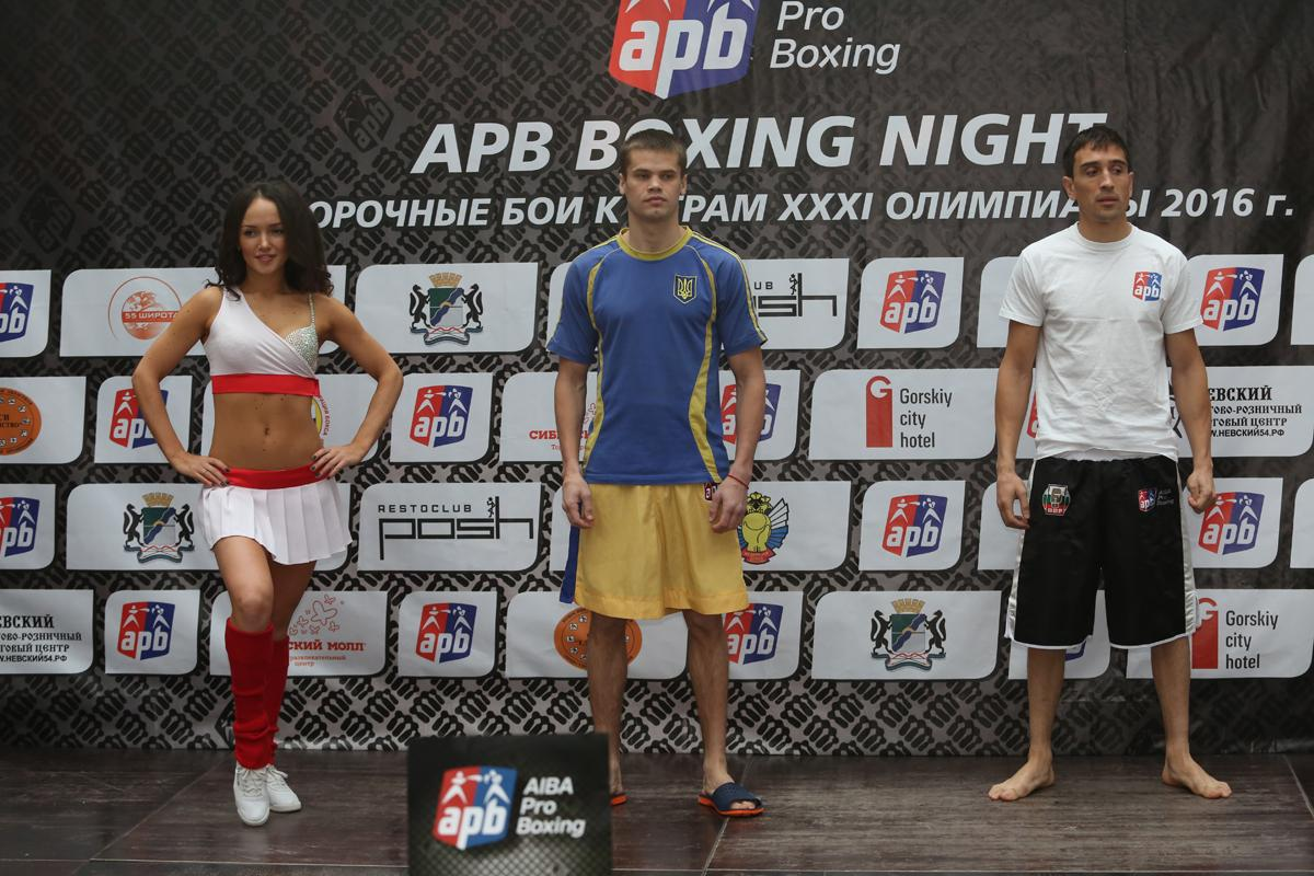Открытая тренировка и взвешивание перед вторым этапом матчей APB
