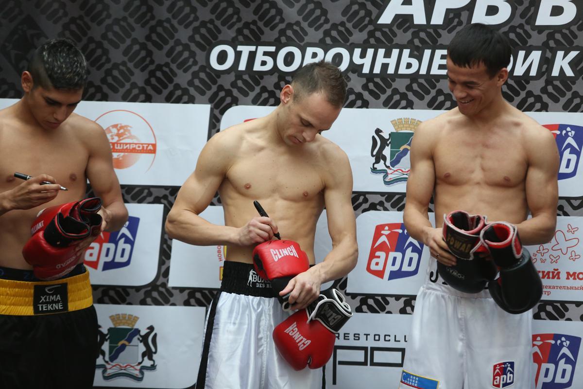 Третий этап отборочных матчей турнира АРВ