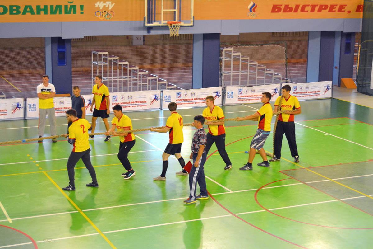 Спортивный фестиваль среди студентов факультетов вузов