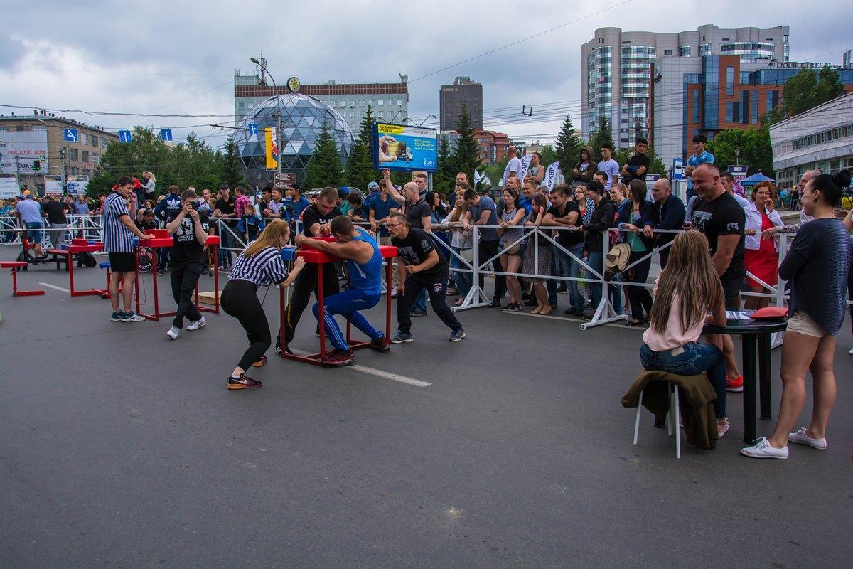Спортивный День города