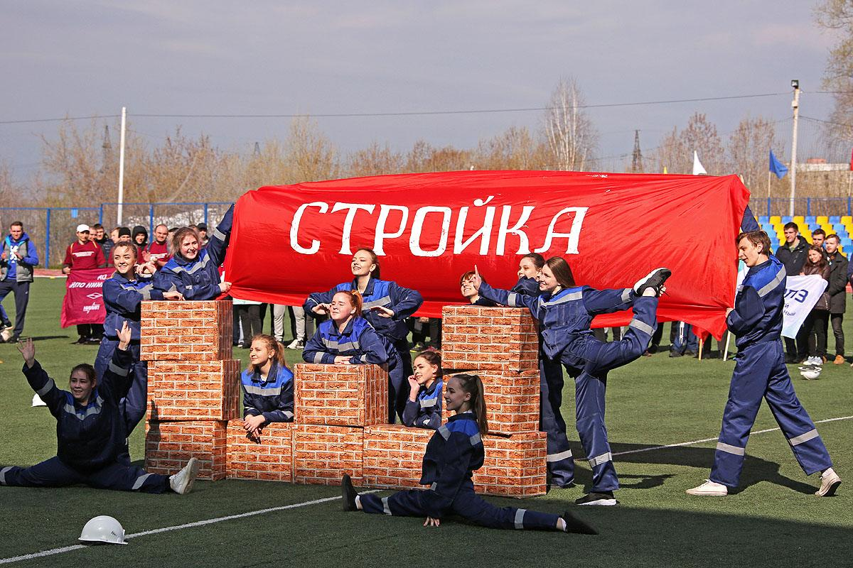 Спартакиада трудовых коллективов_открытие стеллы Кармачева