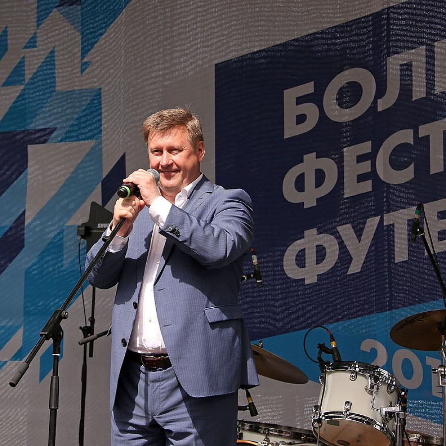 Большой фестиваль футбола ФК «Зенит»