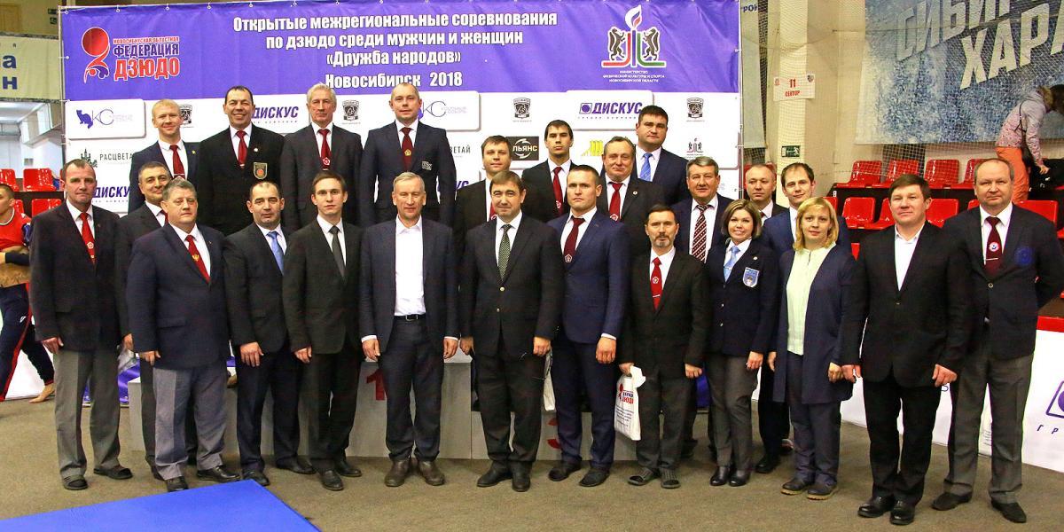 Всероссийские соревнования «Дружба народов»