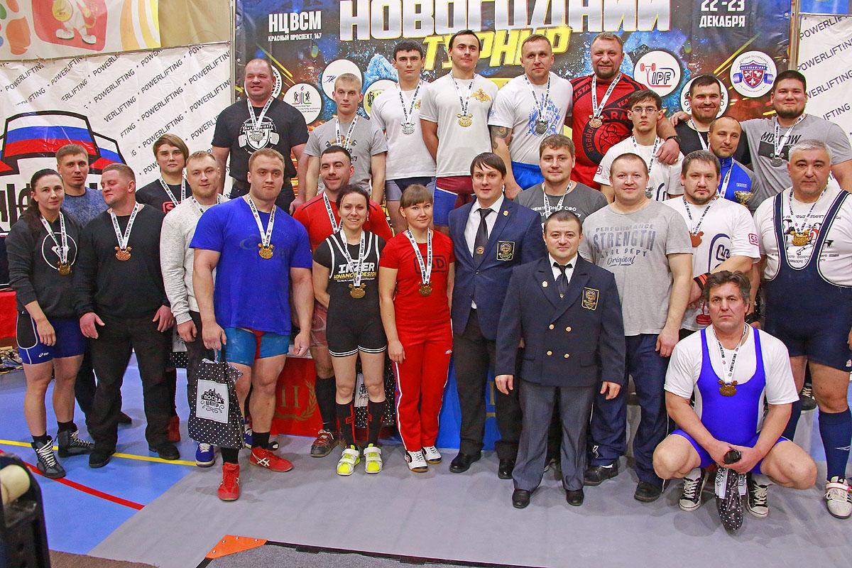 Открытый новогодний турнир по пауэрлифтингу