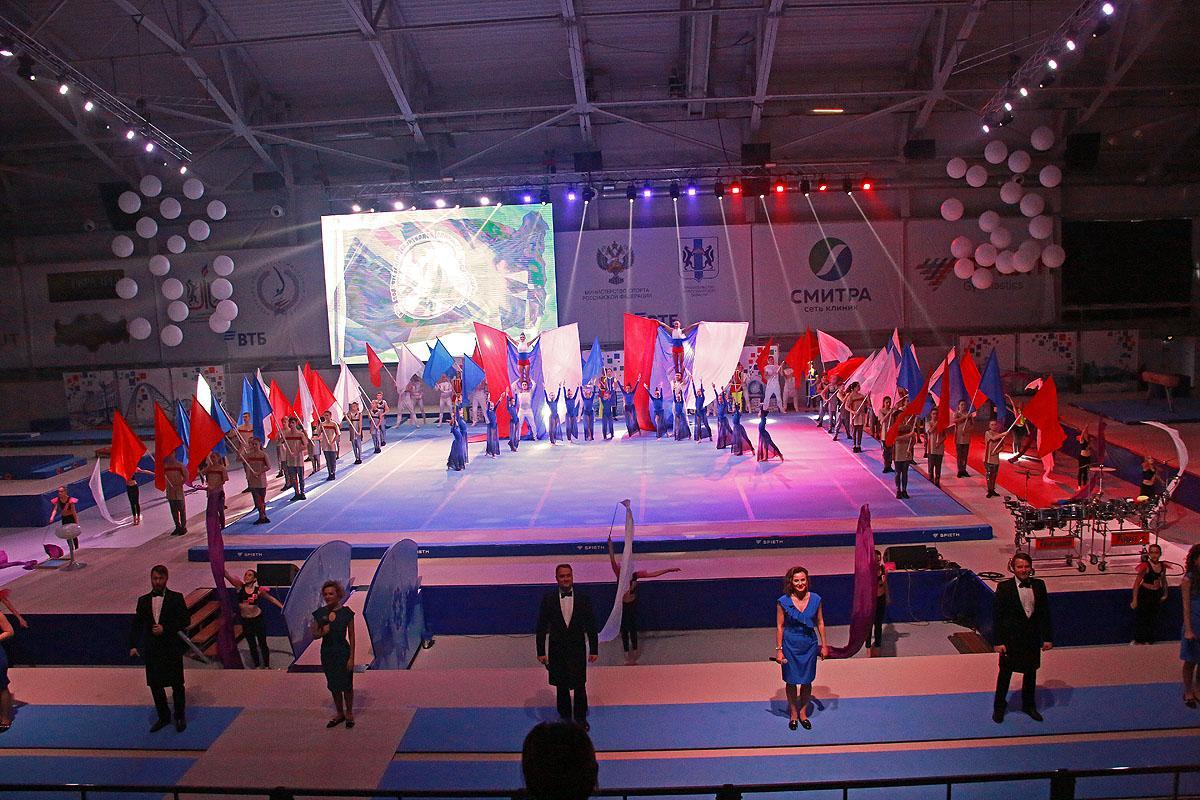 Открытие центра гимнастики имени Е Подгорного