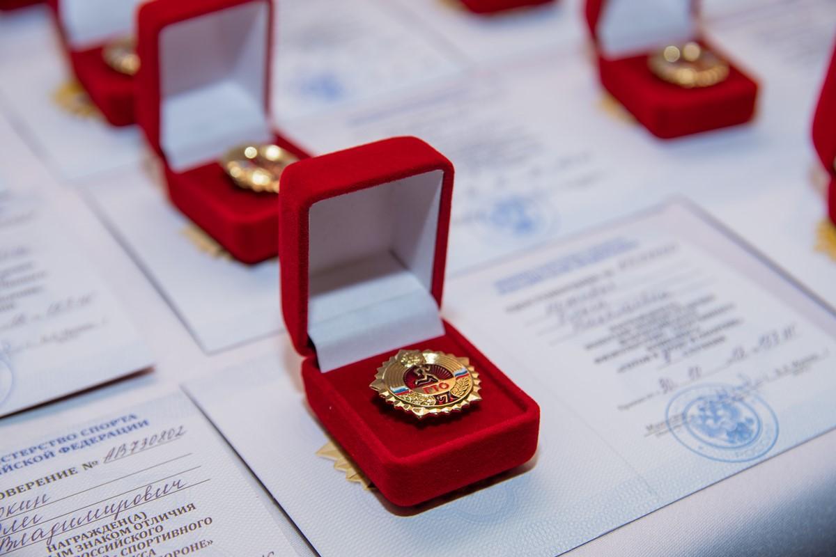Вручение золотых знаков отличия ГТО