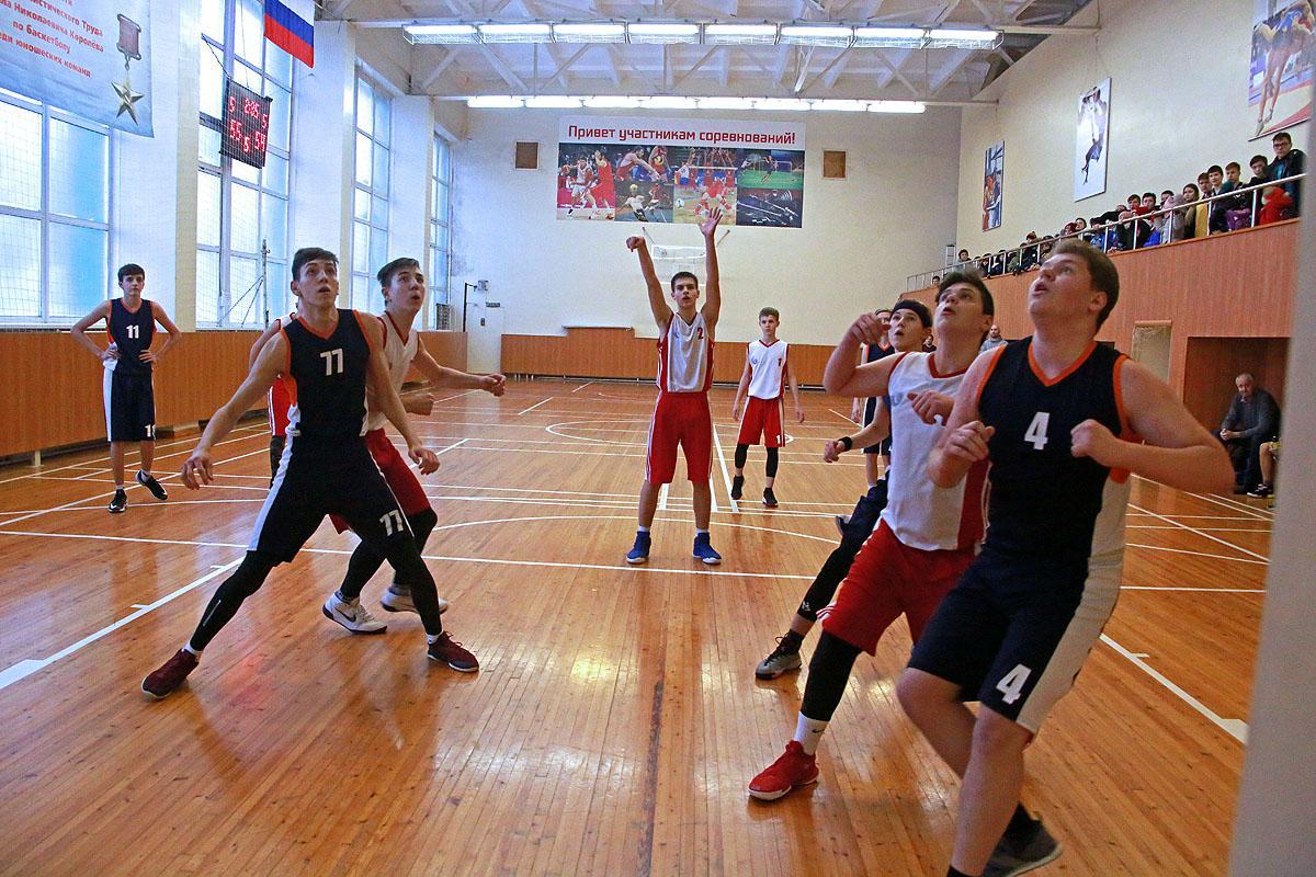Открытый турнир памяти Михаила Королёва среди юношей
