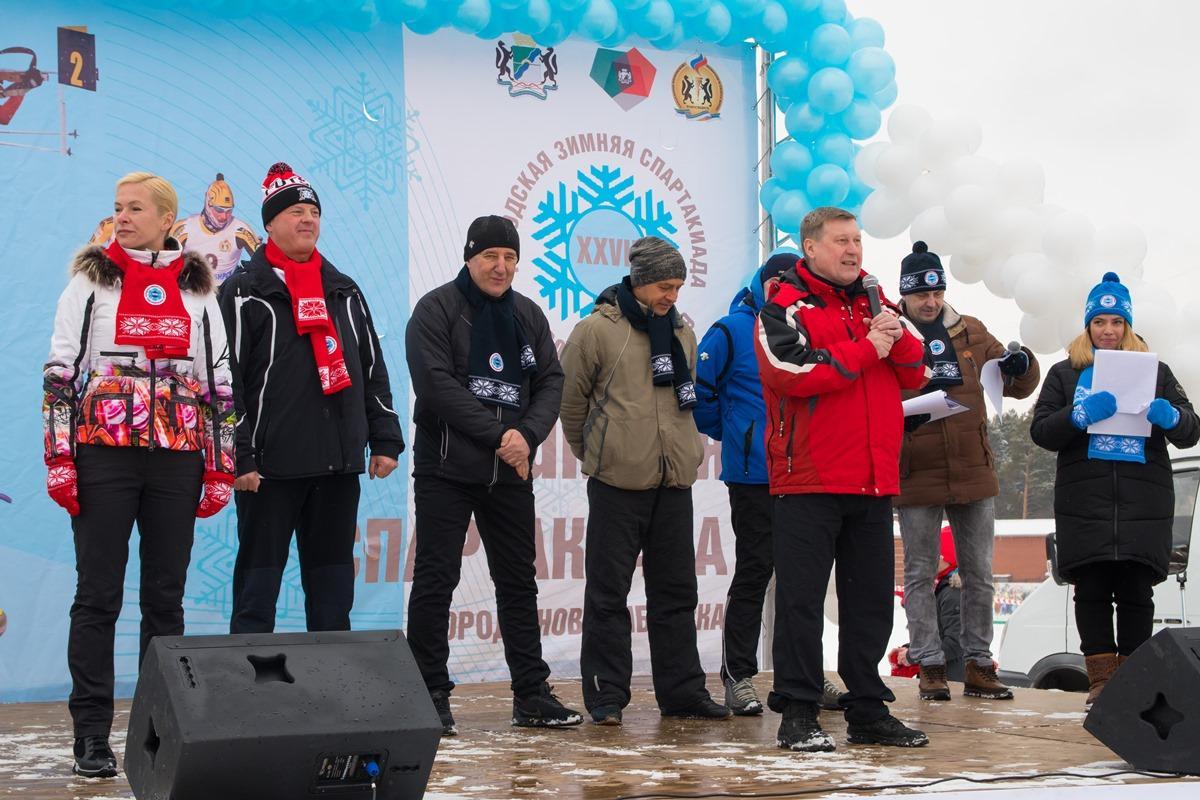 XXVII Зимняя спартакиада города Новосибирска: открытие