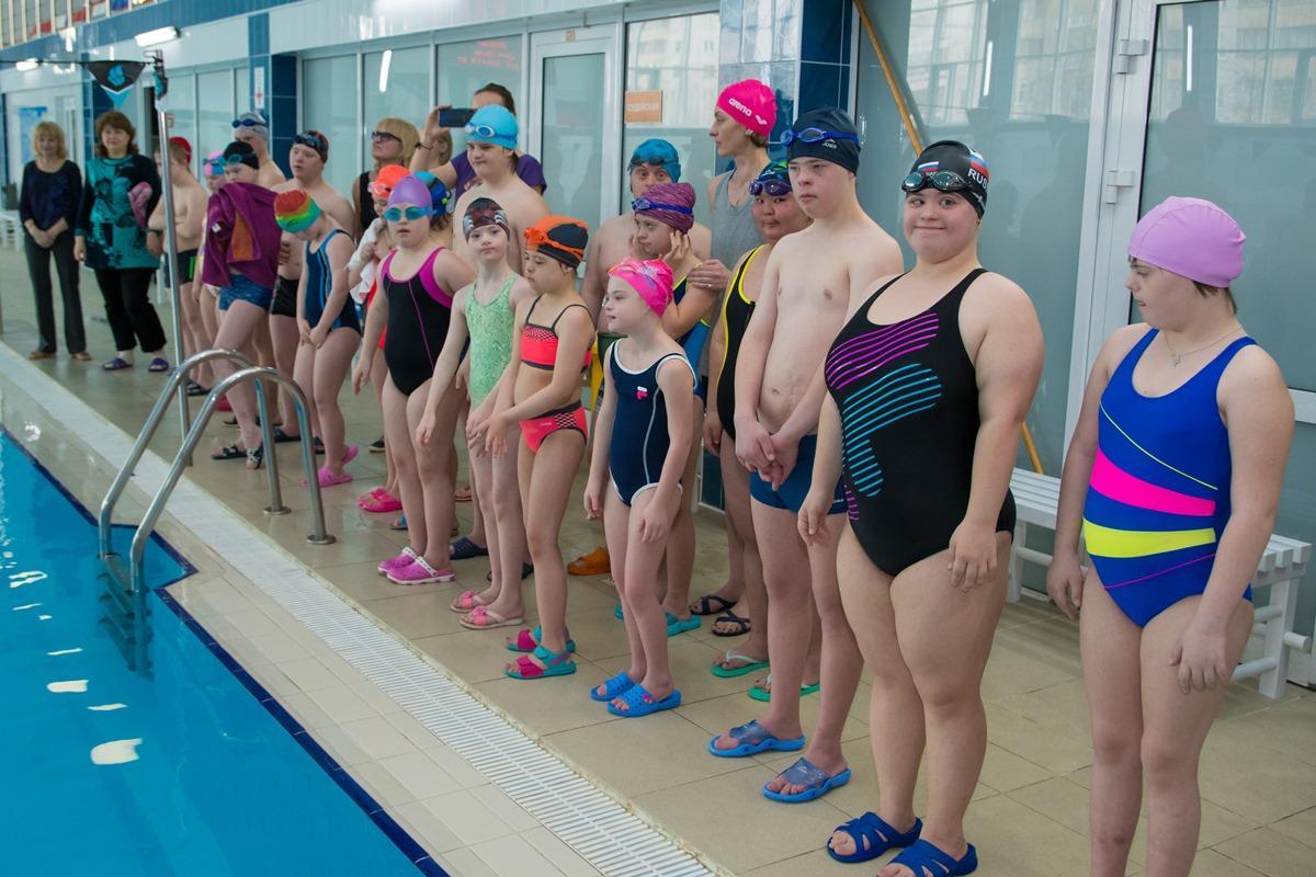 Городские соревнования по плаванию «Добрая вода» для лиц с синдромом Дауна