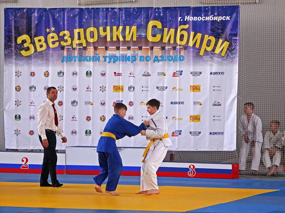 Межрегиональный турнир по дзюдо «Звездочки Сибири»