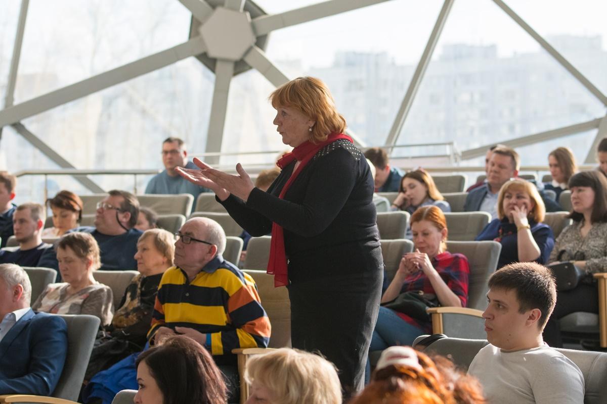 Форум «Городские приоритеты: пятилетка развития»