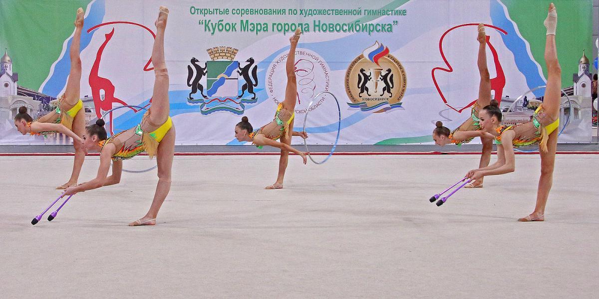Кубок мэра Новосибирска по художественной гимнастике