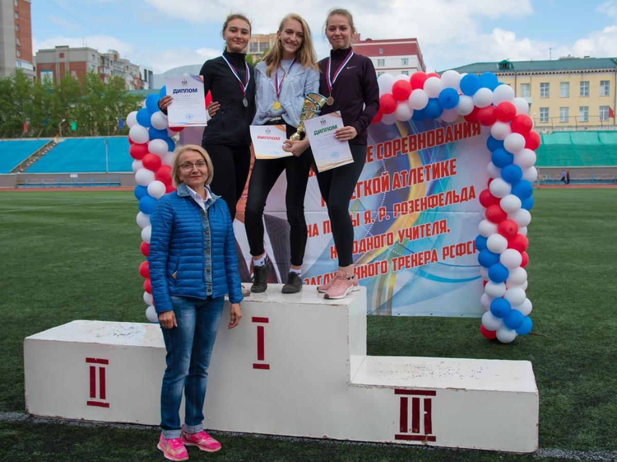 Легкоатлетические соревнования на призы Якова Розенфельда