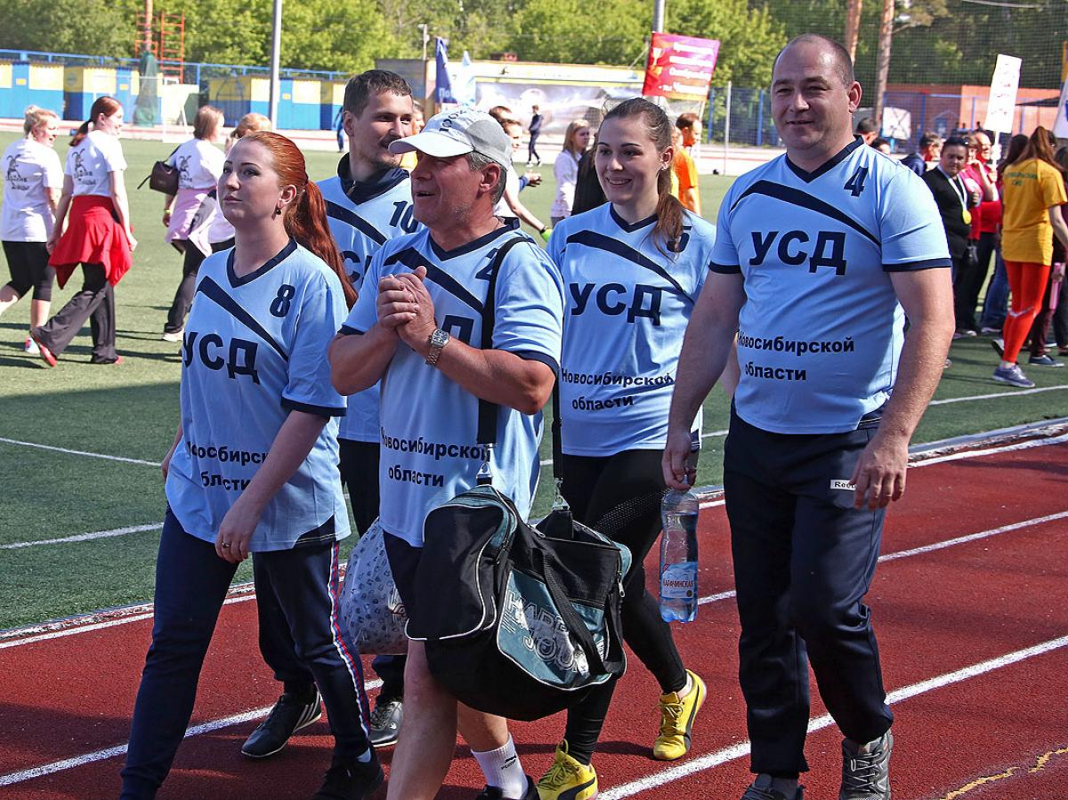Спартакиада судей Новосибирской области