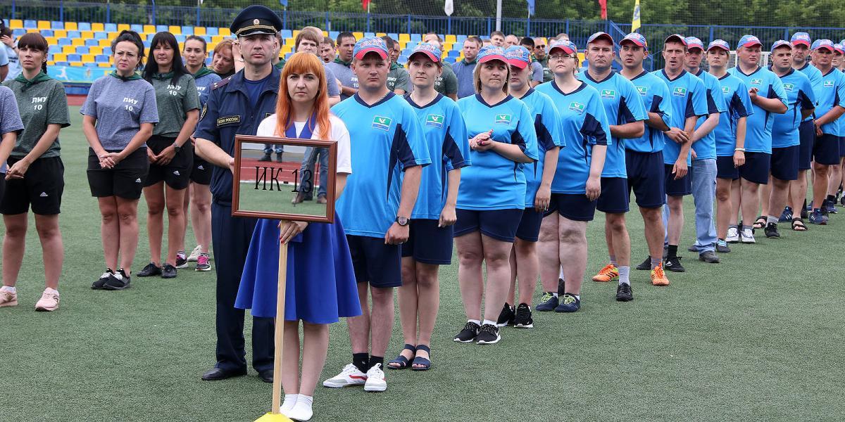 Спортивный фестиваль сотрудников ГУФСИН НСО
