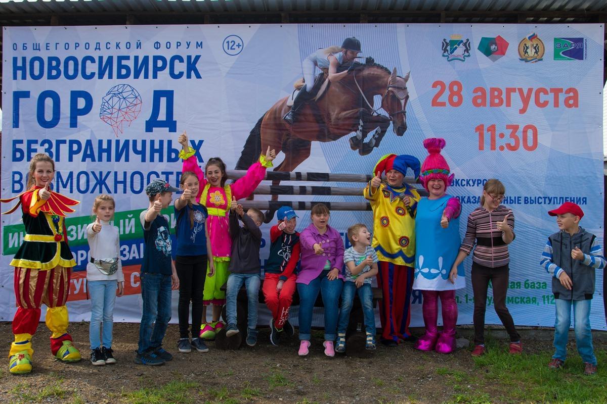 День открытых дверей на конной базе МБУДО ДЮСШ Заря