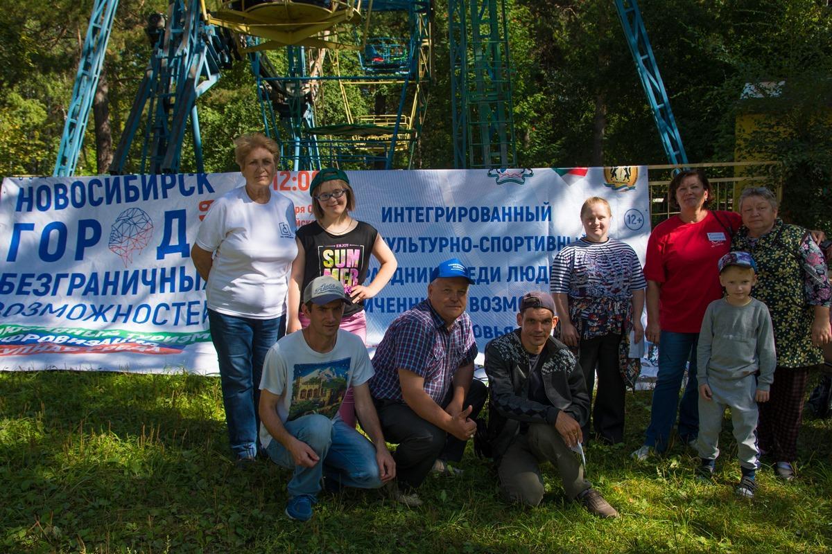 Интегрированный физкультурно-спортивный праздник в Советском районе