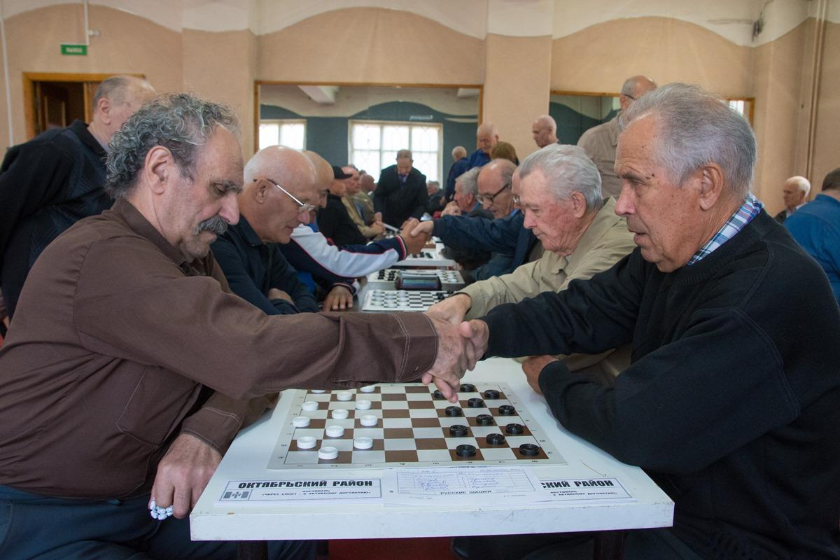 «Через спорт – к активному долголетию»: шашки