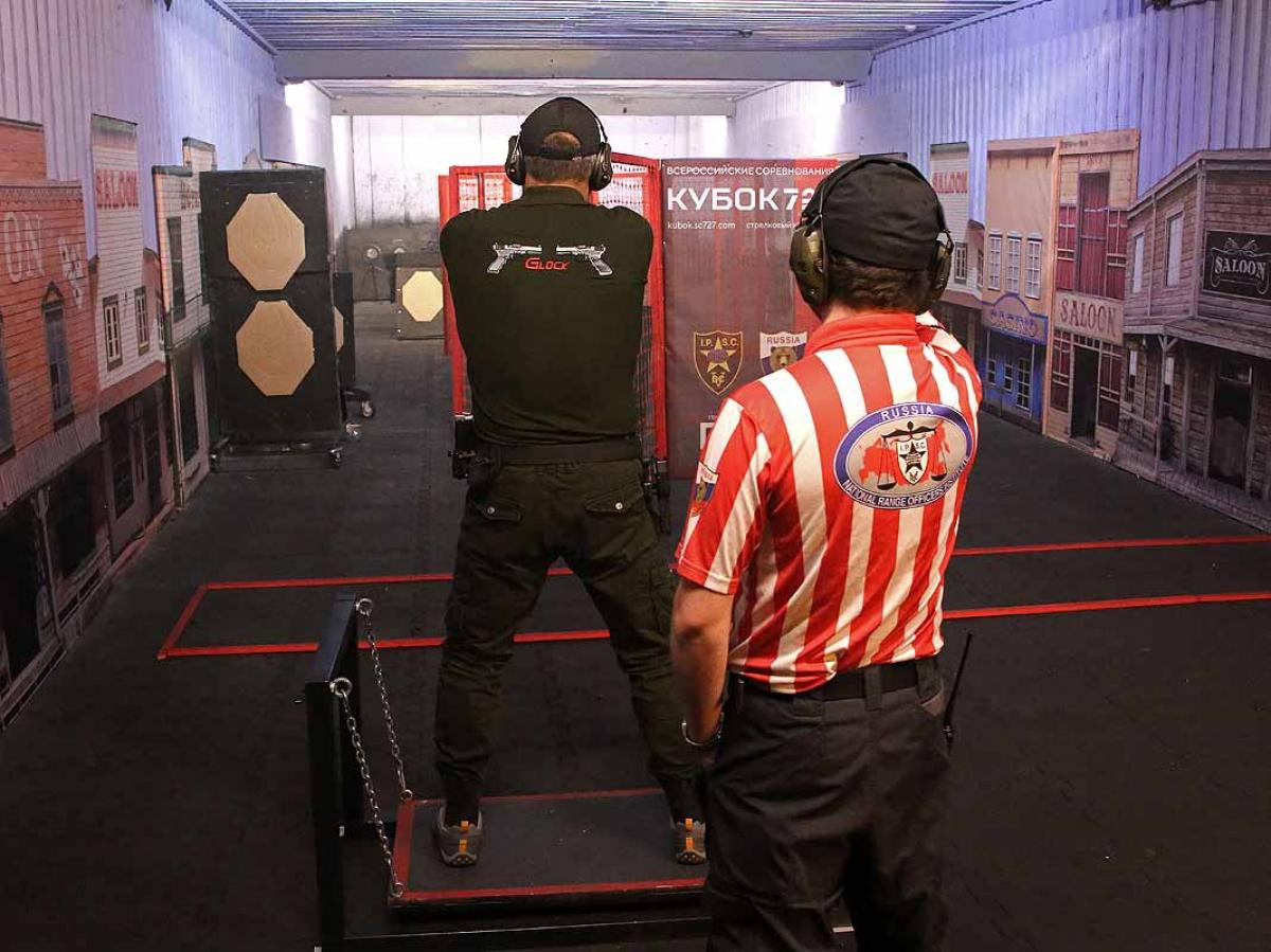 Всероссийские соревнования по практической стрельбе из пистолета и карабина
