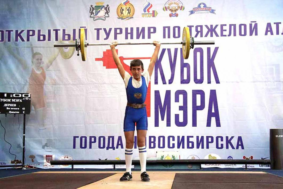 Открытый турнир по тяжелой атлетике