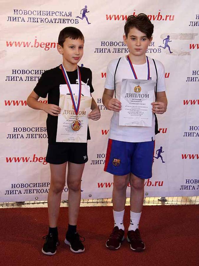 Открытие зимнего легкоатлетического сезона 2019-2020 гг.