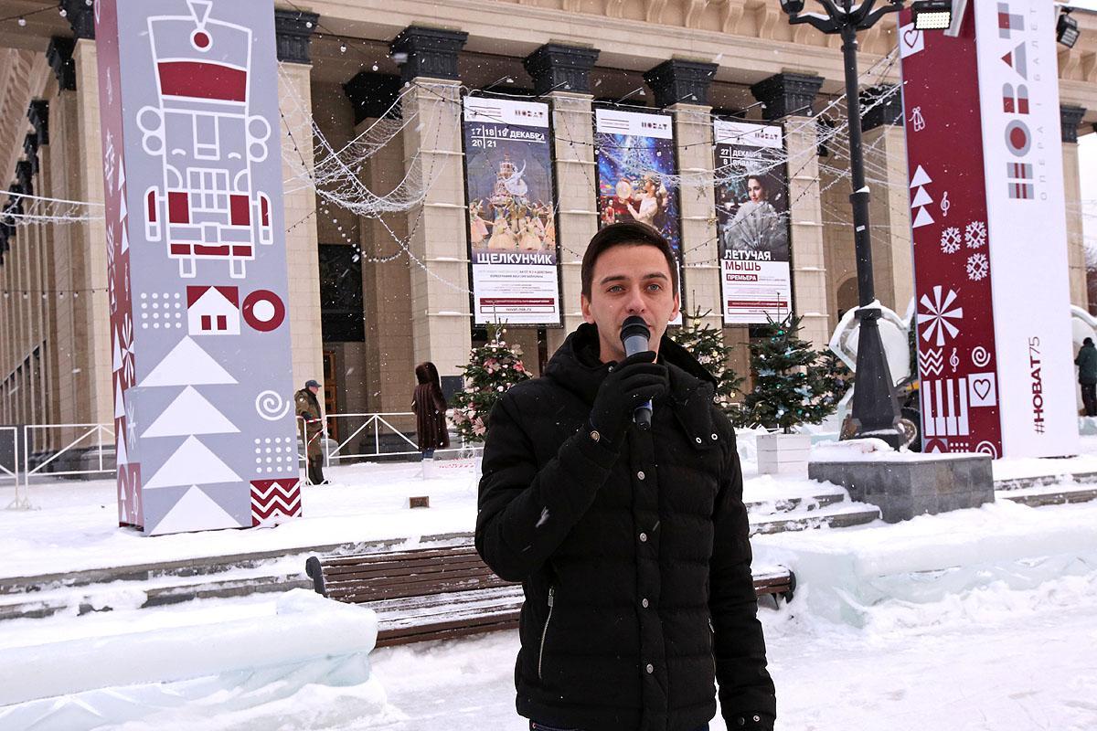 Открытие катка у Оперного театра