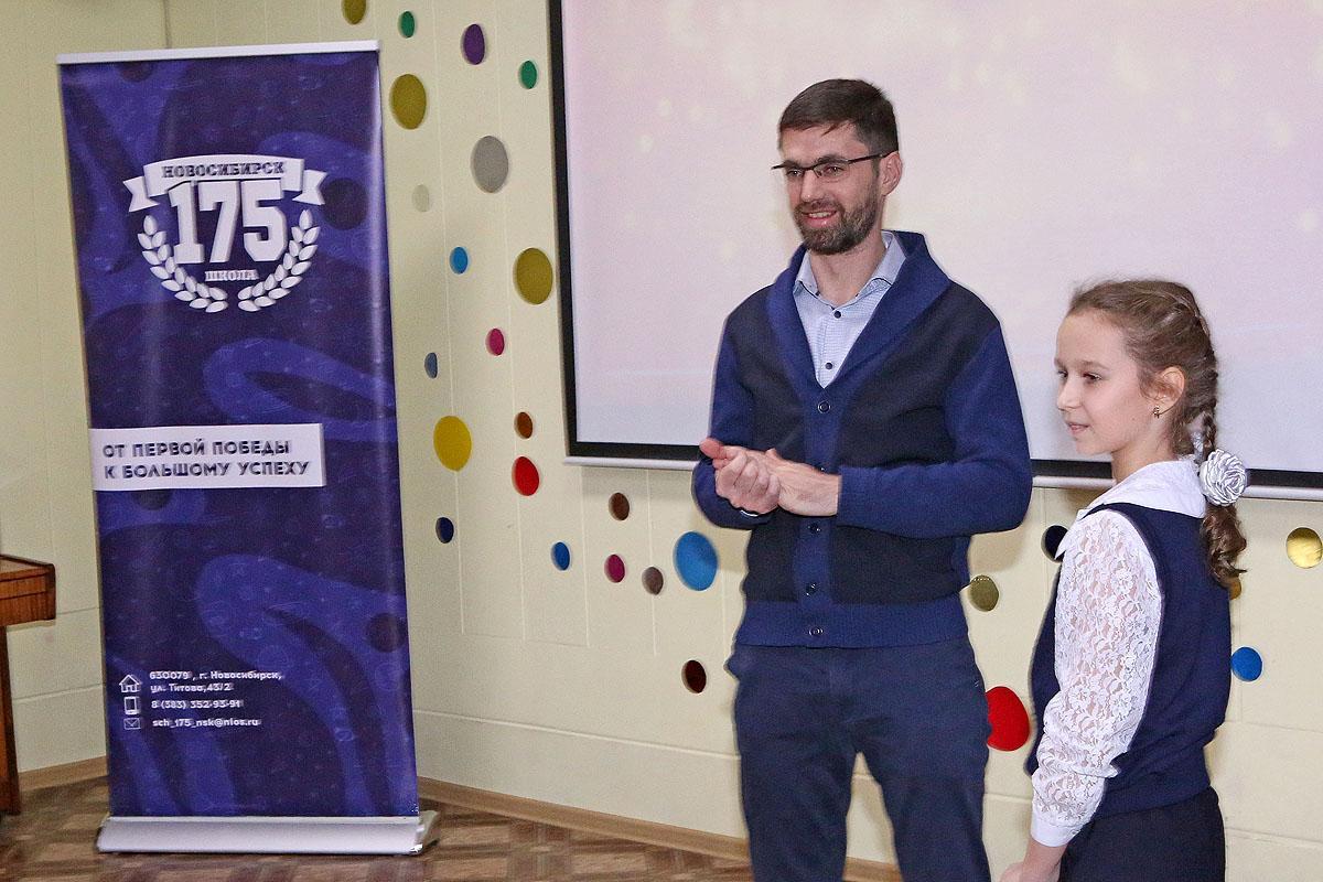 Награждение победителя конкурса рисунков в рамках проекта «Спорт – норма жизни»