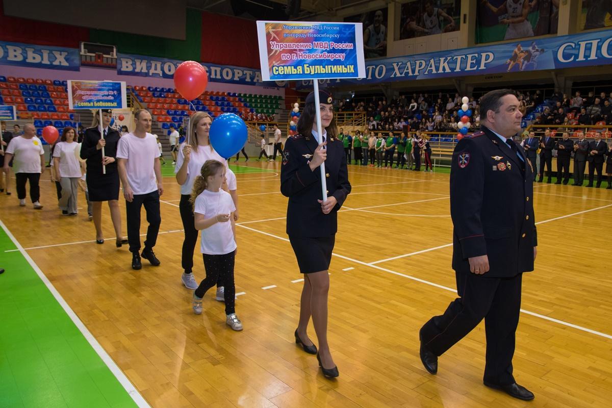 Фестиваль «Лучшая спортивная полицейская семья»