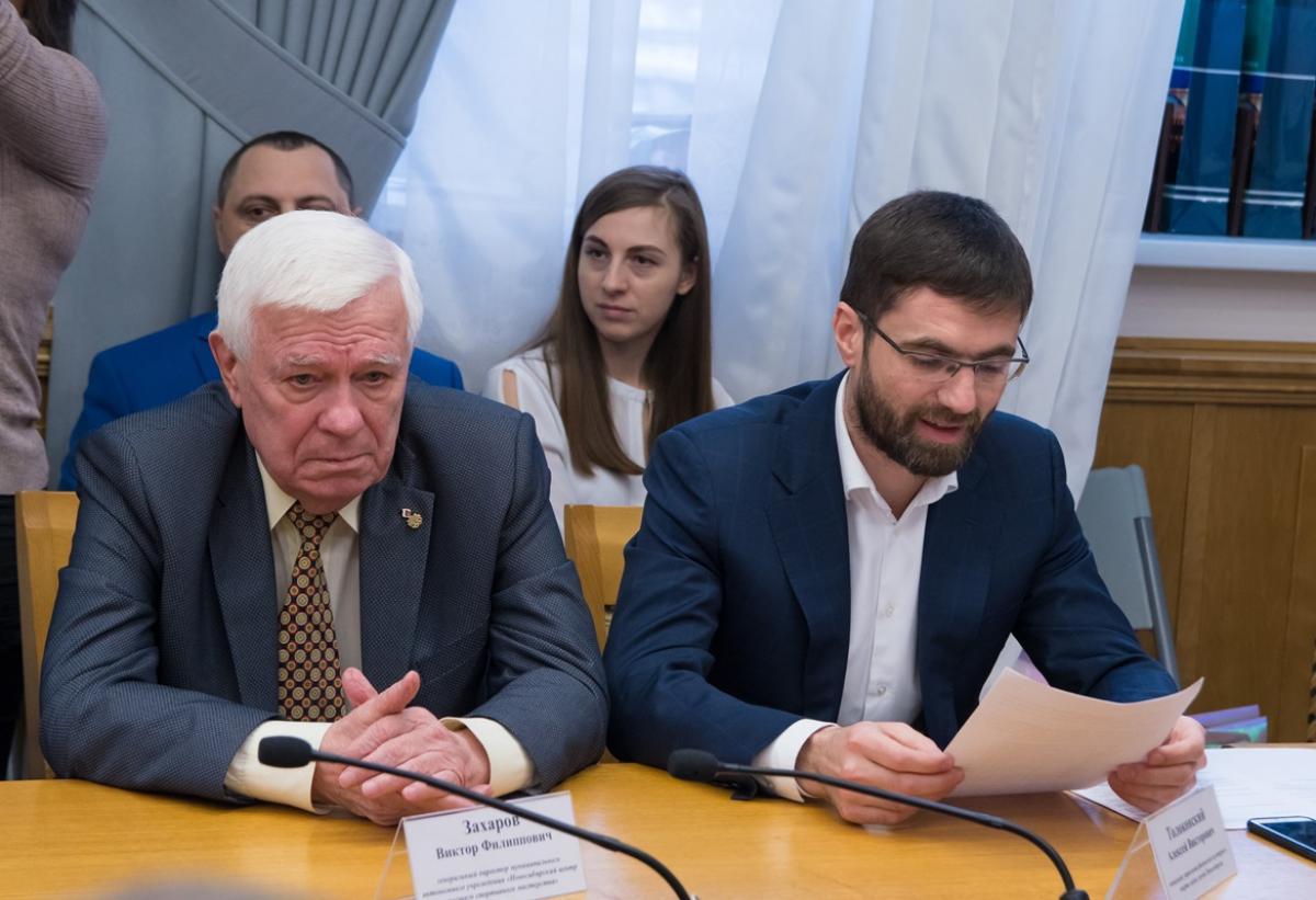Анатолий Локоть встретился с  новосибирскими спортсменами  — победителями и  призерами XIX Зимних Сурдлимпийских игр