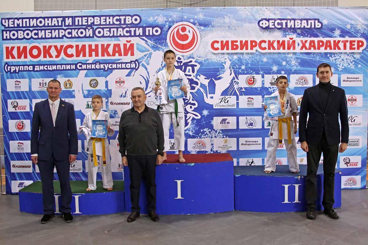 «Сибирский характер»: чемпионат и первенство Новосибирской области по киокусинкай