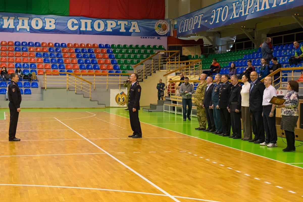 73-я комплексная спартакиада Новосибирской областной организации