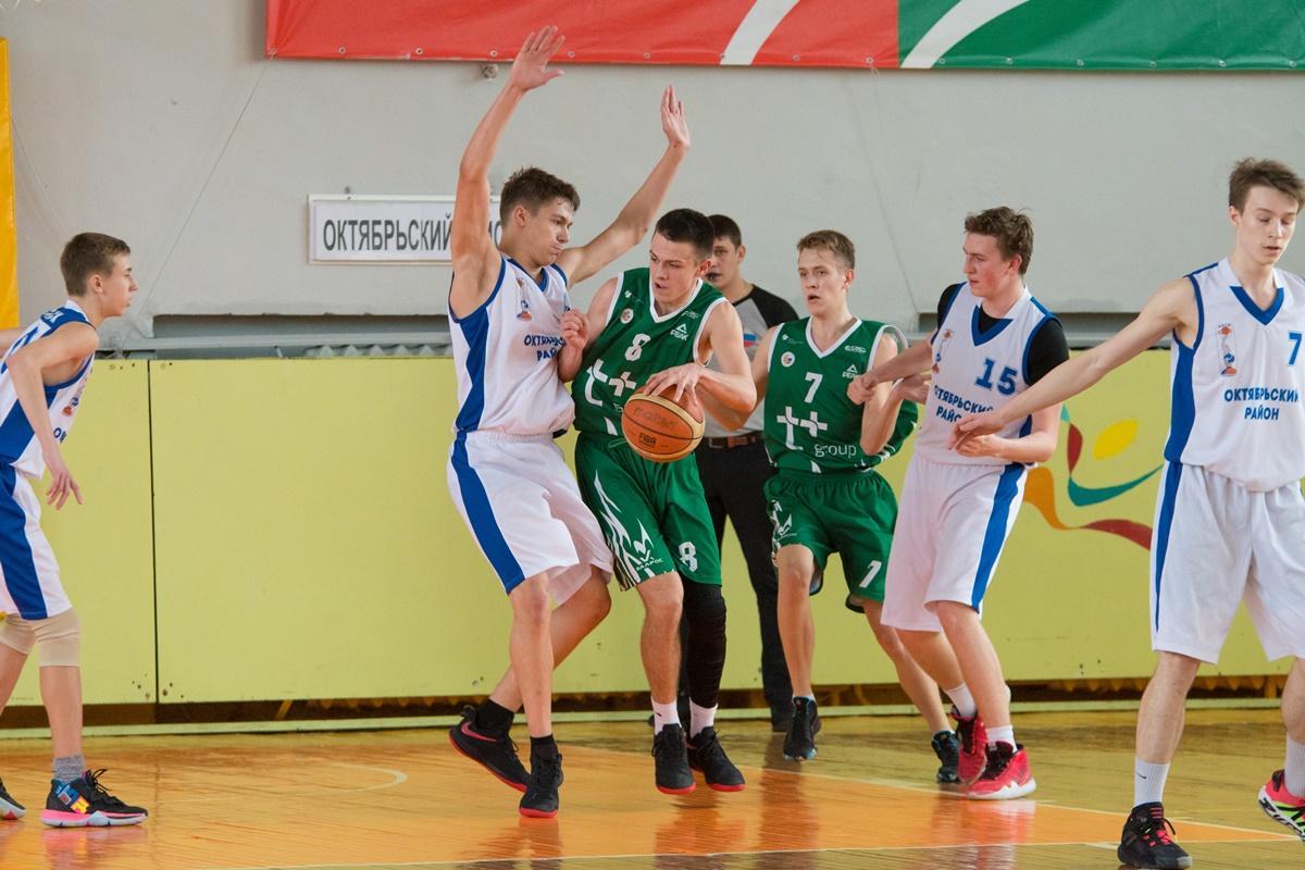 Городские соревнования по баскетболу памяти воинов-интернационалистов.