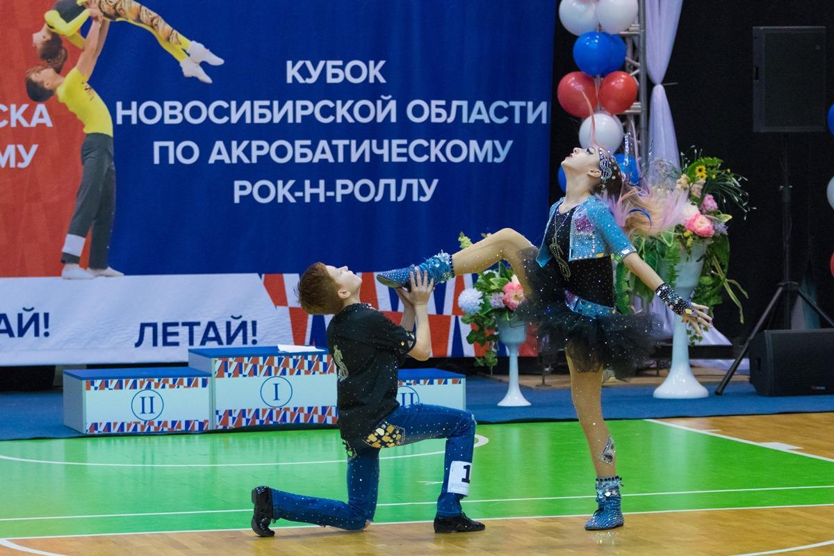 Кубок мэра Новосибирска по акробатическому рок-н-роллу