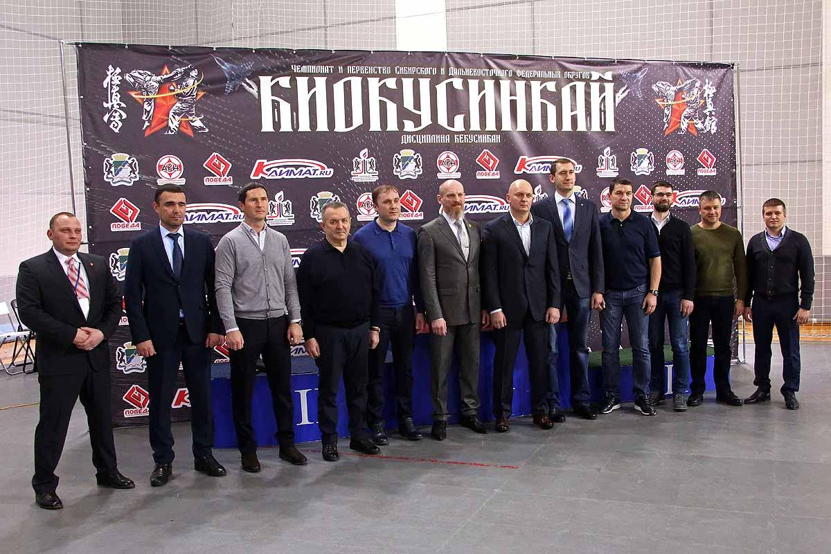 Каратэ Киокусинкай. Чемпионат и первенство СФО и ДФО.