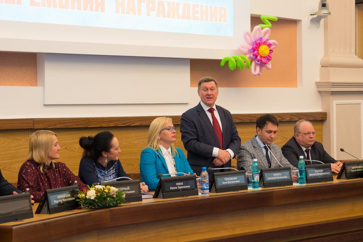 XVIII Зимняя спартакиада Новосибирска. Итоги.