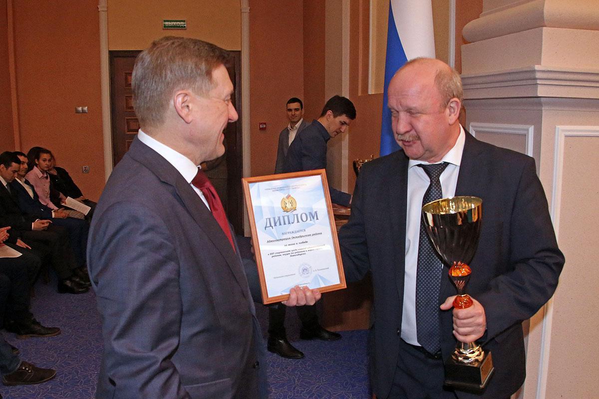 Награждение по итогам спартакиады администраций.