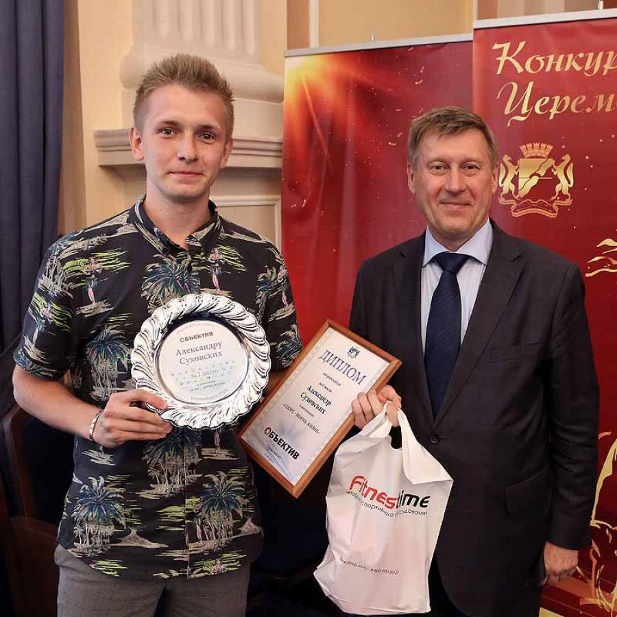 Конкурс на приз Победа (церемония награждения)