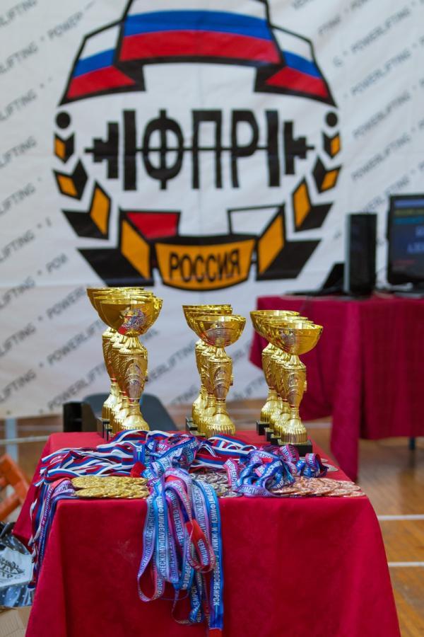 Чемпионат НСО по пауэрлифтингу (первый день)