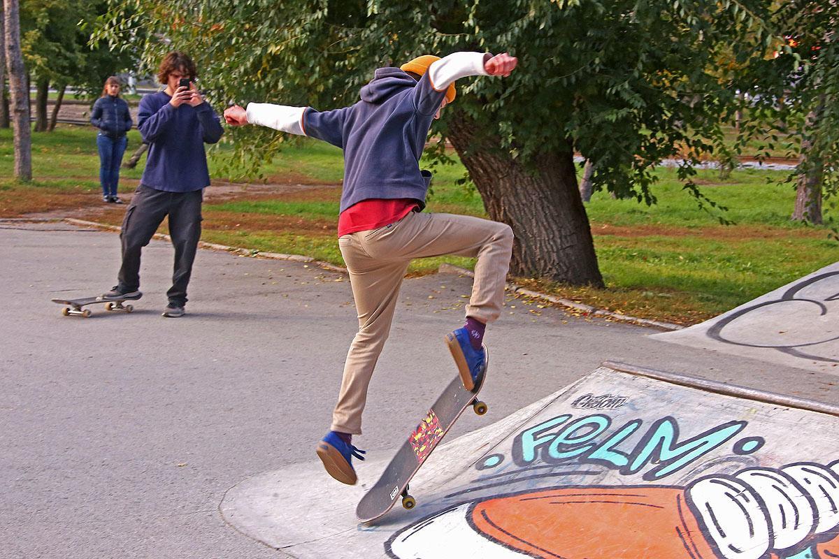Скейтборд- закрытие сезона