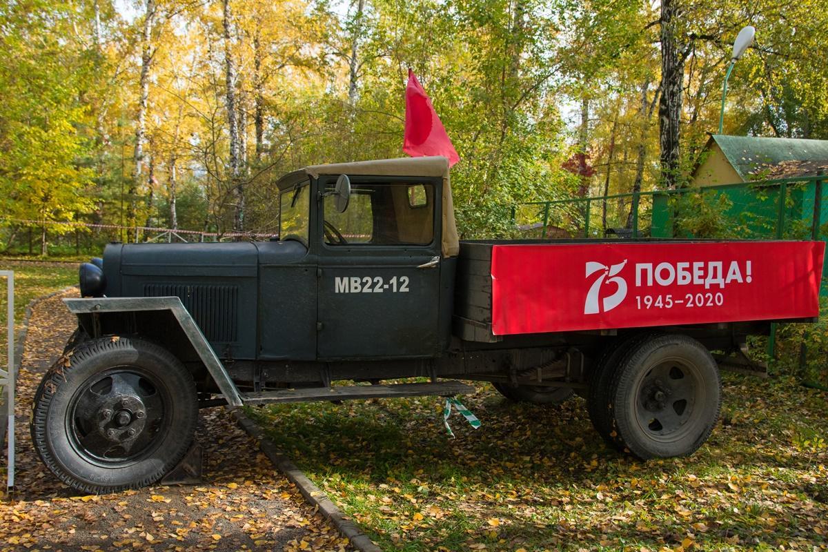 Сибирский предел 2020. Альбом 2