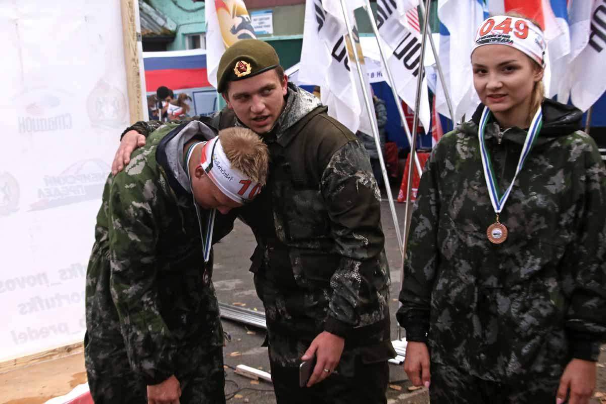 Сибирский предел 2020. Альбом 4