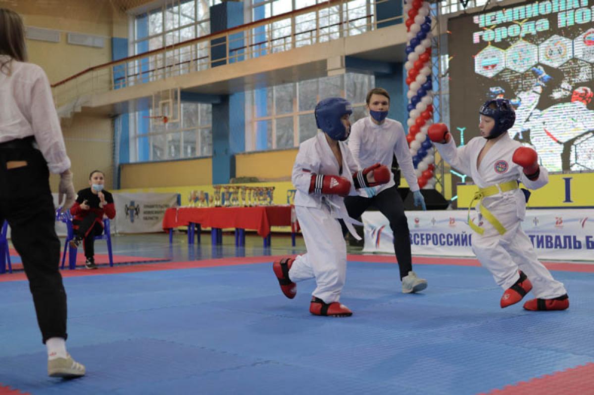 Всероссийский фестиваль боевых искусств