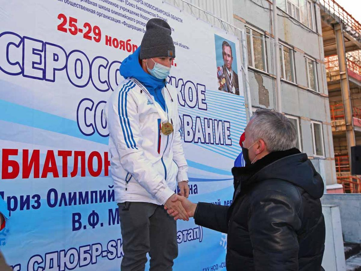 «Приз Маматова» и «Кубок Анны Богалий – SKIMiR»
