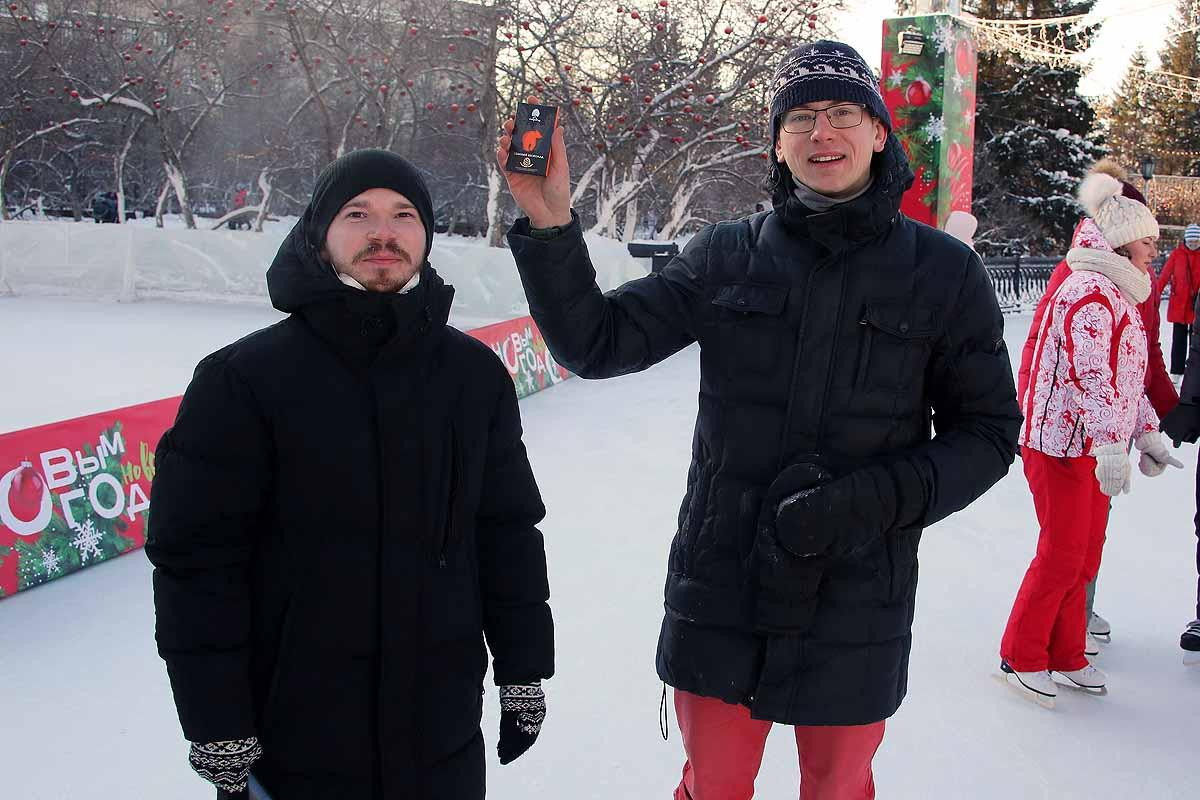 Мастер-класс на главном катке Новосибирска.