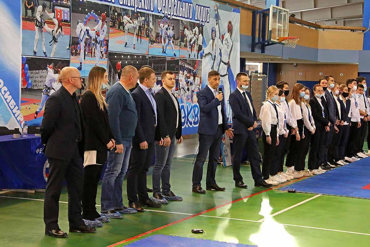 Чемпионат и первенство СФО по тхэквондо ГТФ.