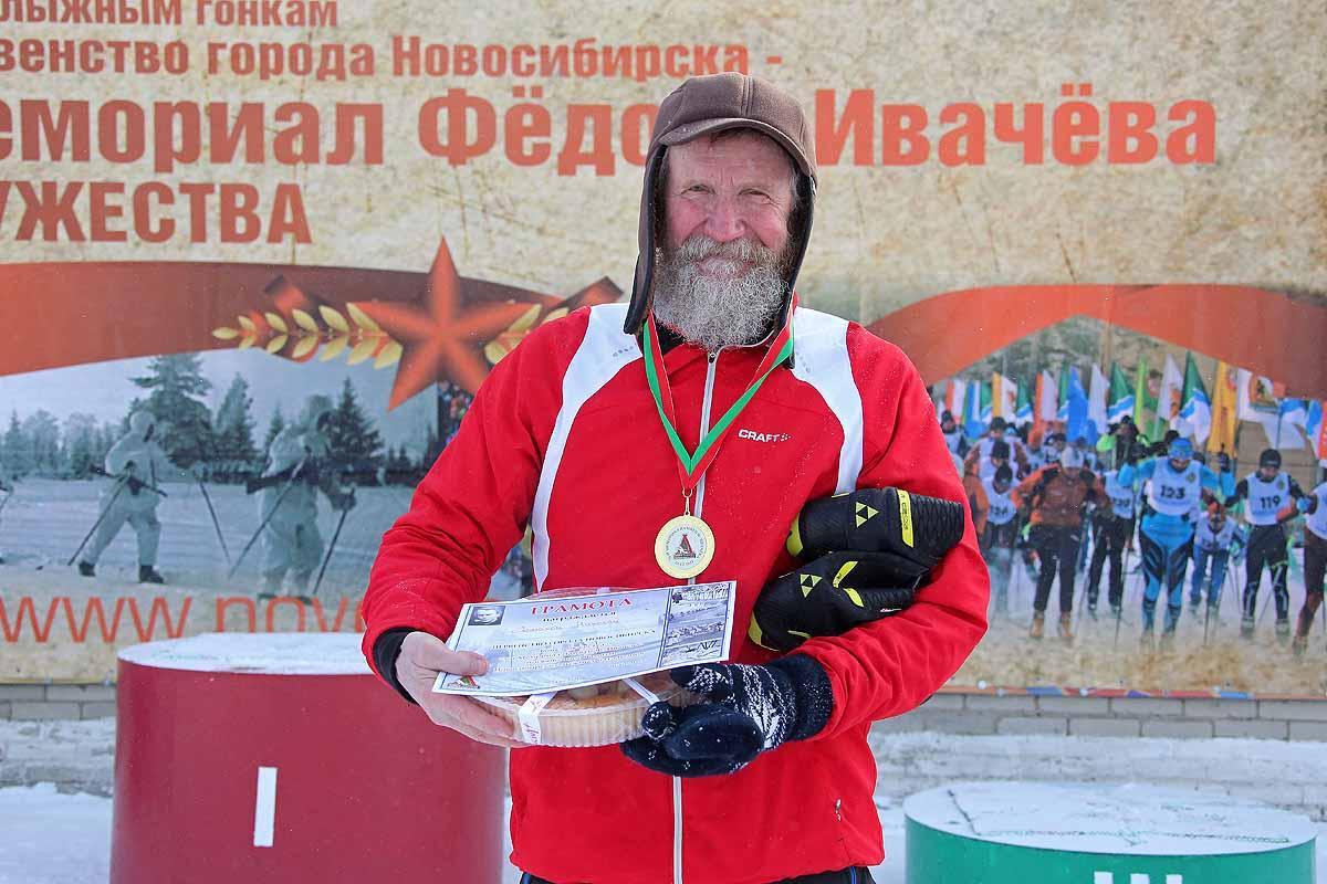 ГОНКА МУЖЕСТВА. 75-й Мемориал Федора Ивачева.