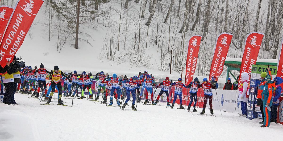 «Кубок Анны Богалий – Skimir»: масс-старт